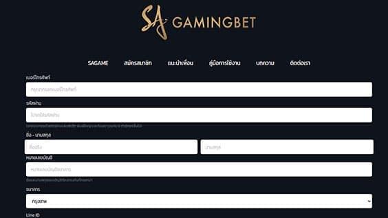 รีวิวSA Gaming